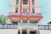 India – Christian Teen Succumbs to His Injuries