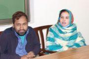 Pakistan – Pray for Amjed & Samina